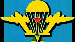Это изображение имеет пустой атрибут alt; его имя файла - logo0001.png